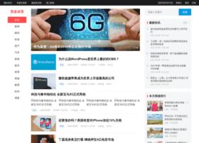 chinaep-tech.com