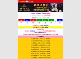 chinaevergrace.com