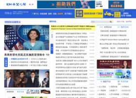 chinaexaminer.bayvoice.net