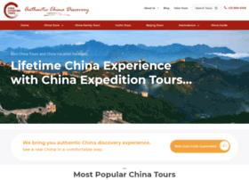 chinaexpeditiontours.com