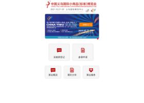 chinafairs.org