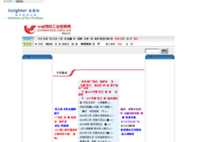 chinafeed.org.cn
