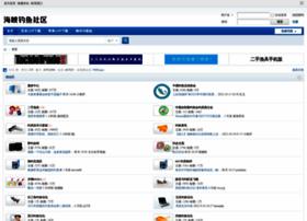 chinafishing.com