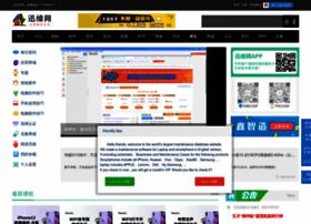 chinafix.com