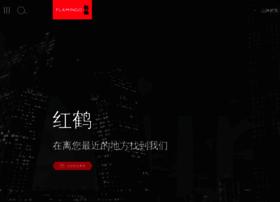 chinaflamingo.com