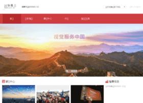 chinafotopress.com