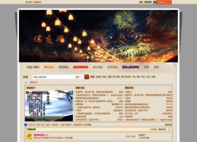 chinafoyou.com