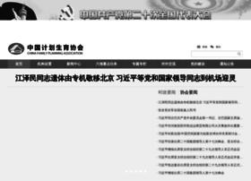chinafpa.org.cn