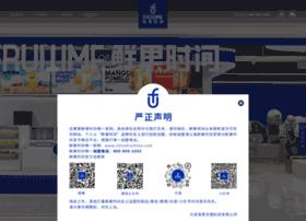 chinafruitime.com