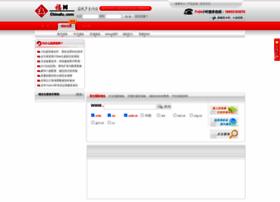 chinafu.com
