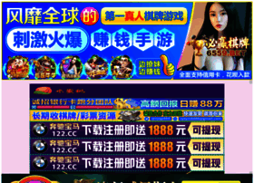 chinafurniture8.com