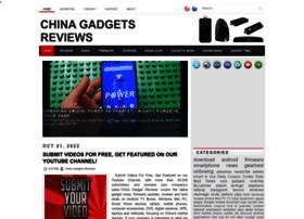 chinagadgetsreviews.blogspot.co.uk