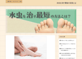 chinagaze.com