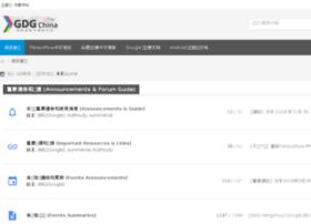 chinagdg.com