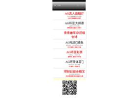 chinagender.org