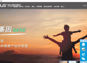 chinagenenet.com