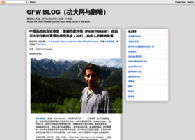 chinagfw.org