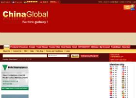 chinaglobal.com