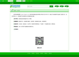 chinagne.com