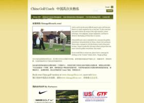 chinagolfcoach.com
