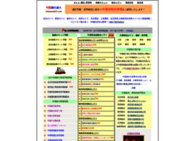 chinaguide21.com