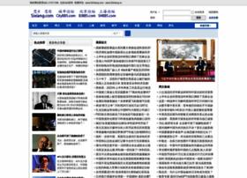 chinaha.com