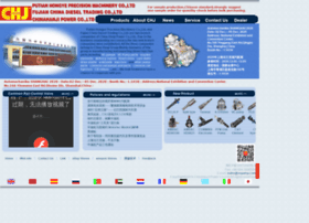 chinahanji.com