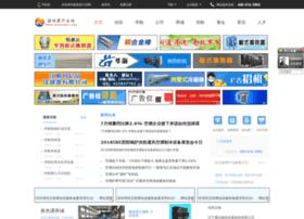 chinaheat.org