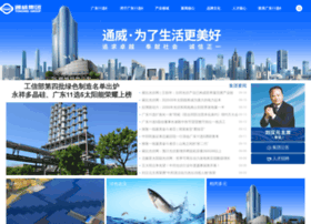 chinahetao.com.cn