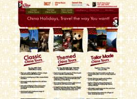 chinaholidays.com
