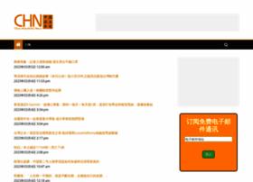 chinahospitalitynews.com