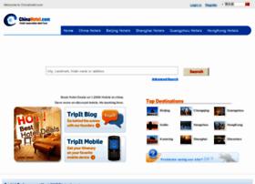 chinahotel.com