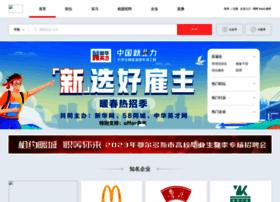 chinahr.com
