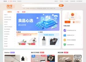 chinahuashang.com.cn