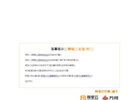 chinahunqing.com