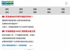 chinahvacr.com