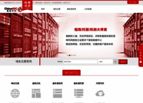 chinaidc.com.cn
