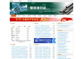 chinainbige.org