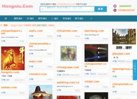 chinainfoport.com