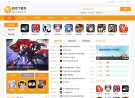 chinainfoseek.com