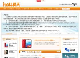 chinaitell.com