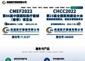 chinajianghai.com