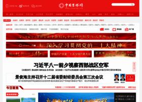 chinajilin.com.cn