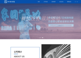 chinajing.com