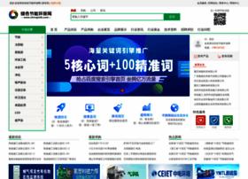 chinajnhb.com