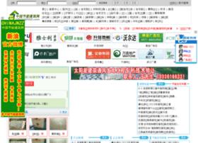 chinajnzz.com