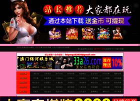 chinajobweb.com