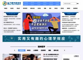 chinajs120.com