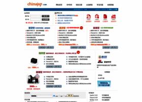 chinajsp.com