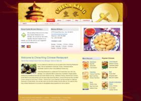 chinakingnovi.com